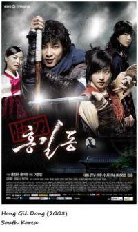Hong Gil Dong (2008) - Remembering AZN TV