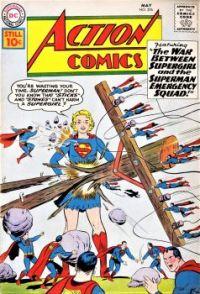 Supergirl Versus The Superman Emergency Squad