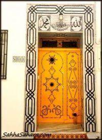Lovely yellow door, Tunisia