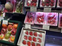 Fruit in Tokyo Market