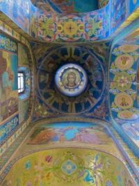 Russian Ceiling