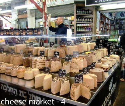A Tel Aviv cheese market, Dec, 2016