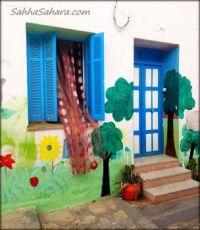 Preschool entrance, Tunisia