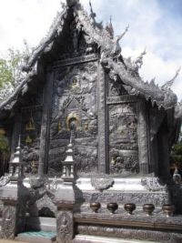 The Silver Temple