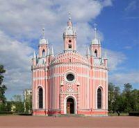 Chesme Church, Russia
