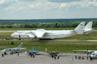 Antanov 225 (Niagara Falls Airport)