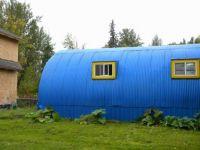Alaskan Blue Home