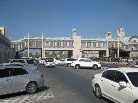 Blue Souk Shajah UAE