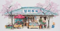 South Korean Convenience Store