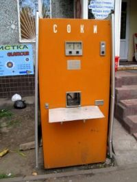 Soviet Era Juice Vending Machine