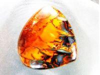 Koroit Matrix Boulder Opal