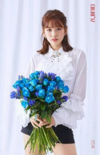 IZ*ONE Ahn Yujin