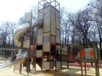 Playground 11