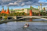 View of Kremlin and Moskva River in Moscow, Russia