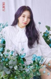 IZ*ONE Lee Chaeyeon