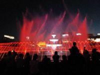 Fountain Show Bucharest 2