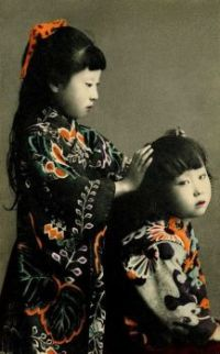 Antique Coloured Collotype Photograph..... Of Two Little Oriental Girls Taken In 1905