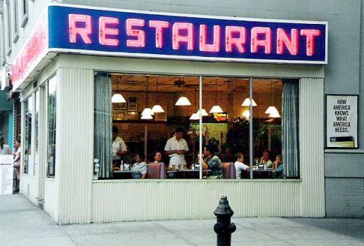"The Restaurant, New York City (seen in ""Seinfeld"")"