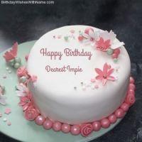 Monday, 15 April - It's Impie's Birthday