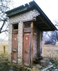 Themes: Outhouse Is Out Of Order
