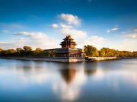 Forbidden City Moat