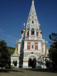 Russian Church at Shipka - medium