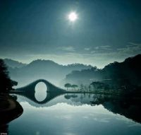 Taiwan's Moon Bridge