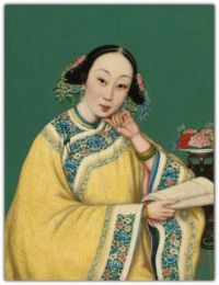 Painting of courtesan qing dynsaty