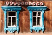Windows in Tomsk, Siberia, photo by Christophe André