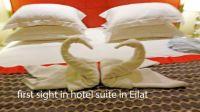 Simple, amusing sight welcoming us in our hotel room in Eilat, Israel, Dec, 2016