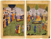 A Princely Couple with Courtiers in a Garden