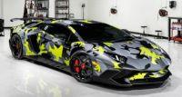 camo Lamborghini