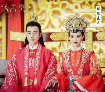 Tuoba Jun and Li Weiyoung