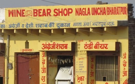 Wine and Bear store in India
