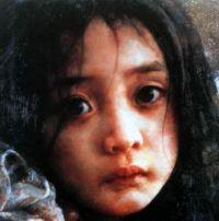 """Tibetan Girl""."