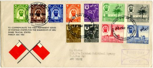 UAE first day cover