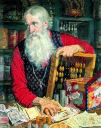 A Merchant