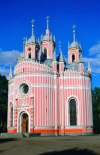 Chesma Church --Saint Pétersburg, Russia....