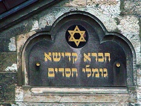 Sign on a 13th Century Synagogue Prague 2002