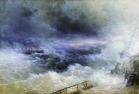 """Ocean""  (1896)"
