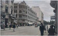 Curitiba - Palácio Avenida 40'