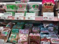 little tokyo market shelf