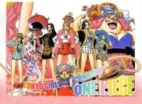 One Piece Tokyo Girl Collection