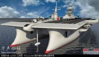 artist's conception of future chinese carrier