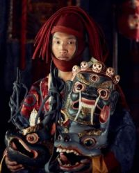 4 ~ 'People around the world' ~ (Bhutan)
