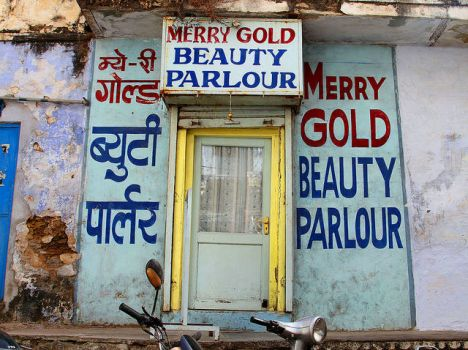 Merry Gold Beauty Parlour
